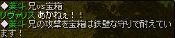 RedStone-06.04.05[02].jpg